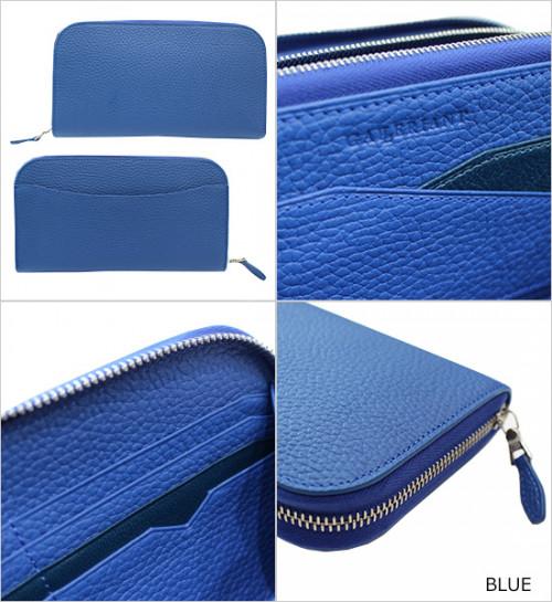 gaa-1207-blue