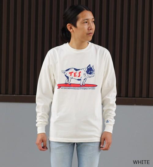fh-8774322-4