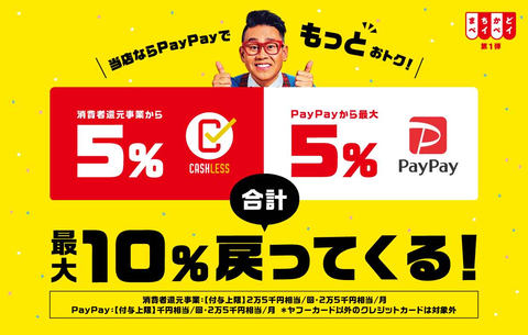 pay01_s